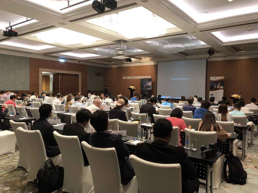 タイ移住・長期滞在セミナー
