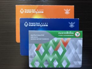 タイ銀行口座